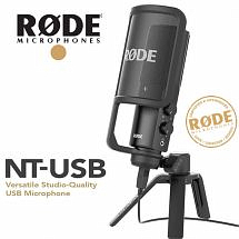 Rode NT USB Condenser Microphone