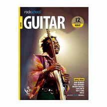 Rockschool Guitar 2018-2024